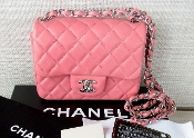NEW CHANEL MINI PINK QUILTED MATELASEE BAG